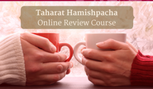 Taharat Hamishpacha Online Review Course - NOW IN SPANISH!