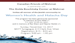 Women's Health and Halacha Day