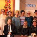אתמול הוסמכו 12 יועצות הלכה חדשות בישראל!