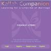 KALLAH COMPANION