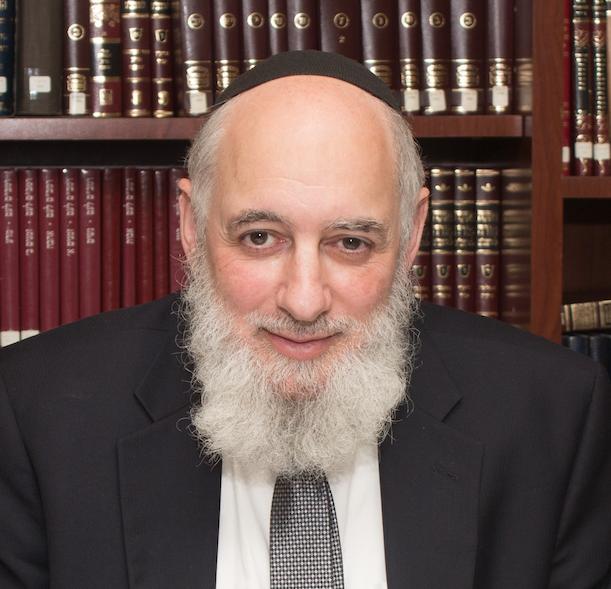 RABBI KENNETH AUMAN