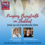 Pumping Breastmilk on Shabbat